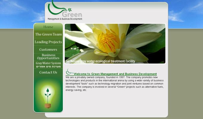 אתר - greenmanage.biz